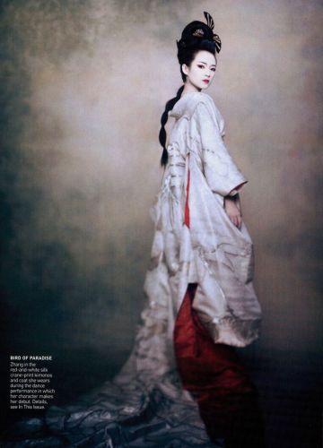 Sayuri's Dance Costume, Memoirs of a Geisha, Costumes by Colleen Atwood