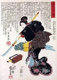UNA ESPOSA SAMURÁI ONNA-BUGEISHA CON SU NAGINATA POR UTAGAWA KUNIYOSHI, ALREDEDOR DE 1848. VÍA WIKIMEDIA COMMONS